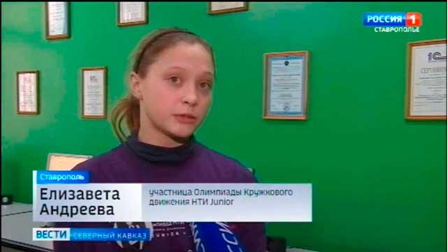 Елизавета Андреева. Scratch-проект Save the world from coronavirus
